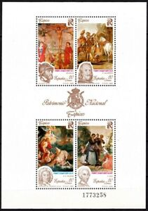 SPAIN 1990 National Heritage. Tapestry based on Classic Paintings, MNH