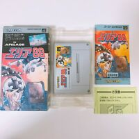 AREA 88 Nintendo Super Famicom SFC SNES Japan game w/ box manual