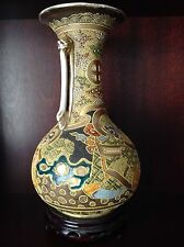 Rare Old French Export Porcelain Japanese Satsuma Moriage Multi-Color Vase 12""