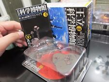 TAKARA - THE ROYAL MUSEUM OF SCIENCE 2 b - Type 06 - MARTIANS - Mini Toy Figure