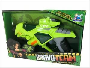 STAR WARS LOOK A LIKE Toy Gun with Light ,Sound & Vibration Effects For Kids