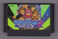 Nintendo Famicom Wai wai world 2 Waiwai FC NES Japan F/S