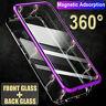 Pour iPhone XS Max XR X magnétique 360 Double-face verre trempé étui métal coque