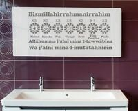 Stickers islam invocations ablutions Woudou Wudu salle de bains