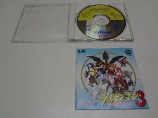 Shubibinman 3 No Spine NEC PC Engine CD-Rom 2 Japan