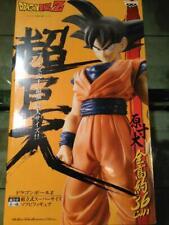 Dragon Ball Goku Big Soft Vinyl Figure Banpresto Anime Goods Collection