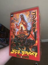 NECA 12in Godzilla vs Destroyah Burning Godzilla Figure New MINT Box! Reel Toys