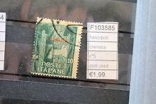 FRANCOBOLLI COLONIE CIRENAICA N°5 USED USATI (F103585)