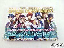 Uta no Prince Sama Maji Love 1000 2000 Official Setting Works Japanese Artbook