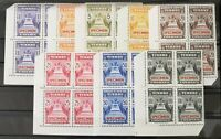 Costa Rica Revenue Stamps c 1935 ABNC Specimen MNH Blocks Of 4