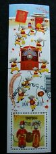 Chinese Year of the Rat 2020 International Stamp Canada First day Cancellation