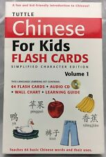 Tuttle Chinese for Kids Flash Cards Kit Simplified  64 Flash Wall Chart Audio CD