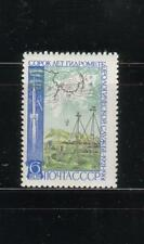 RUSSIA  1961 SC 2495 Z 2498 HYDRO METEOROLOGICAL MAP MNH  #6157