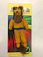 Plush Lion (Wizard of Oz)