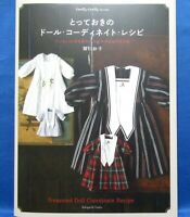 Dolly * Dolly Treasured Doll Coordinate Recipe /Japanese Doll Clothes Book  New!
