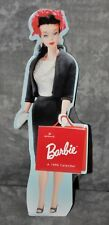 "1995 Barbie ""Barbie 1996 Calendar"" Original Package Unused New 11"""