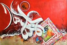 Islamic Arabic Quran Artwork 100% Handmade Calligraphy Painting Real Silver Leaf