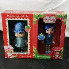 2016 Strawberry Shortcake BLUEBERRY MUFFIN Doll Then and Now Classic 2 Doll Pack