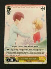 Weiss Schwarz: Cardcaptor Sakura - Sonomi Daidouji CCS/WX01-016 U
