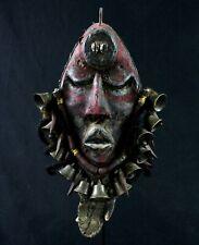 Art Africain Arts Premiers - Extraordinaire Masque Dan Zakpeï sur socle - 34 Cms