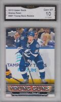 GMA 10 Gem Mint ONDREJ PALAT 2013/14 UD Upper Deck YOUNG GUNS ROOKIE Card!