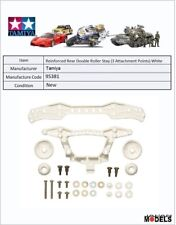 Mini 4wd CARBON REINFORCED REAR DOUBLE ROLLER STAY WHITE Tamiya 95381