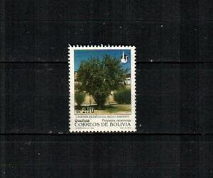 BOLIVIA Scott's 927 ( 1v ) Polylepis Racemosa Tree F/VF Used ( 1994 )