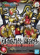 #031 Da Qiao Gundam Artemie/Xiao Qiao GN Archer [SD Sangoku Soketsuden] (SD)