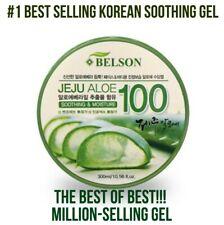 Korea Cosmetics Soothing Moisture ALOE VERA 100% Soothing Gel 300ML