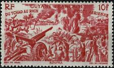 FRANCE  GUYANE 1946 TCHAD au RHIN  PA n° 30 neuf ★★ Luxe / MNH SUPERBE