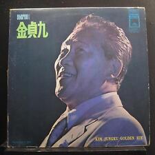kim jungku-golden hits lp vg ds-00-7208 korea daedo 1976 vinyl schallplatte