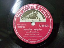 "PUSHPA NEPALI  NEPALI SONGS nepal N 80205 RARE 78 RPM RECORD 10"" INDIA VG+"