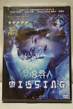 missing tsui hark ntsc import dvd English subtitle