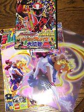 Sailor Moon Crystal Manga/Anime /Super Sentai Magazine/Clear File Folder/DVD