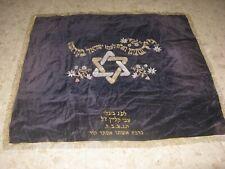 OLD JUDAICA HEBREW JEWISH -----------PAROHET     YEAR ????