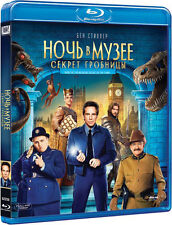 Night at the Museum: Secret of the Tomb ( Blu-ray, English/Russian) RegionFREE