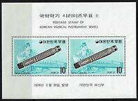 Korea SC# 883a, Mint Never Hinged -  Lot 010117