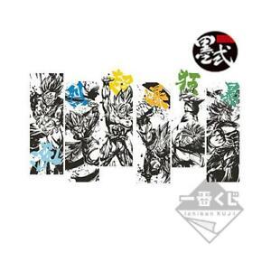 Dragon Ball Towel - Super Saiyan Battle (Random) Bandai Spirits