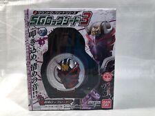 NEW Kamen Rider Masked Rider HIBIKI SG Lockseed USA SELLER