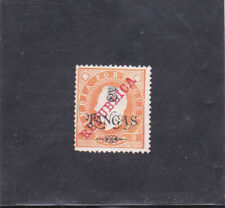 PORTUGUESE INDIA D. LUIS I SURCHARGED 5 T. s/ 8 T. (1915)    MNH (**)