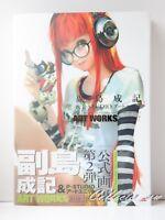 3 - 7 Days | Persona | Shigenori Soejima & P-Studio Art Unit Art Works from JP