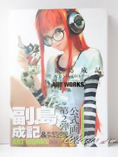 3 - 7 Days Shigenori Soejima P-Studio Persona 2010 - 2017 Art Works Book from JP