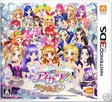 Aikatsu! My No.1 Stage! NINTENDO 3DS JAPANESE  JAPANZON
