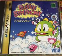 Bubble Symphony Sega Saturn Japan