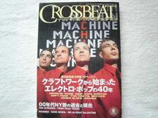 CROSSBEAT JAPAN MAGAZINE / Depeche Mode / OMD / YMO / Daft Punk / 2013.6(P.223)
