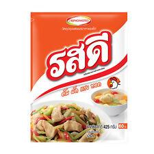 Ros Dee Chicken Flavour Seasoning Powder (Food-Additive) for Taste Best 425g