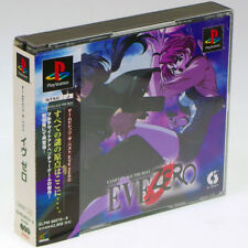 EVE ZERO game Village the Best PS1 Sony Japan Import PlayStation PSX NTSC-J Comp