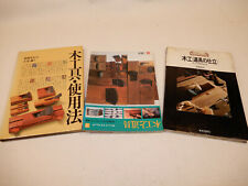 New Listing3 Japanese woodworking tool books, Traditional hand tools