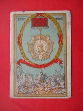 USSR 1943 Genuine russian propaganda postcard. Hero Alexander NEVSKY.