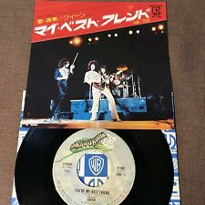 "QUEEN You're My Best Friend c/w '39 JAPAN 7"" P-16E w/PICTURE SLEEVE Free S&H/P&P"
